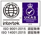 ISO9001:2015認証取得・ISO14001:2015認証取得