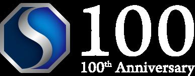 笹嶋工業株式会社100周年